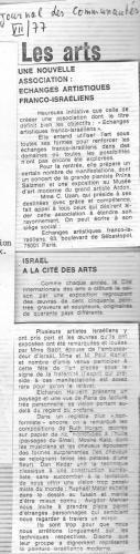 ISRAEL A LA CITE DES ARTS