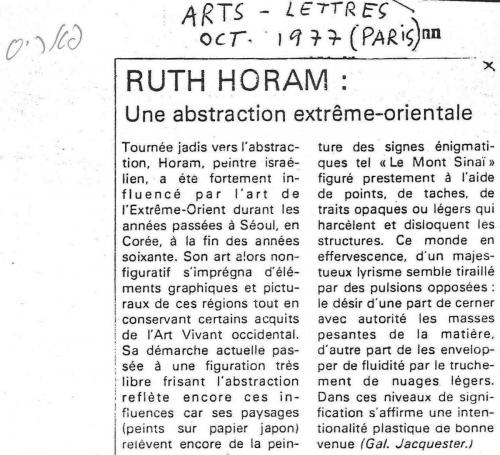 RUTH HORAM Une abstraction extreme-orientale