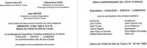 Exposition: COULEUR - ESPACE - LUMIERES 2/2
