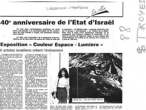 40e anniversaire de l'Etat d'Israel
