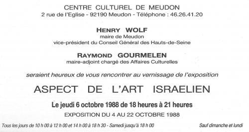ASPECT DE L'ART ISRAELIEN 2/2